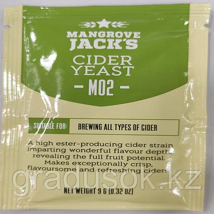 """Дрожжи для сидра Mangrove Jack's """"Cider M02"""", фото 2"""