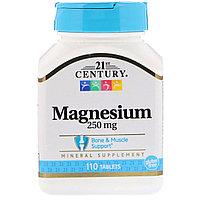 БАД Магний 250 мг (110 таблеток)