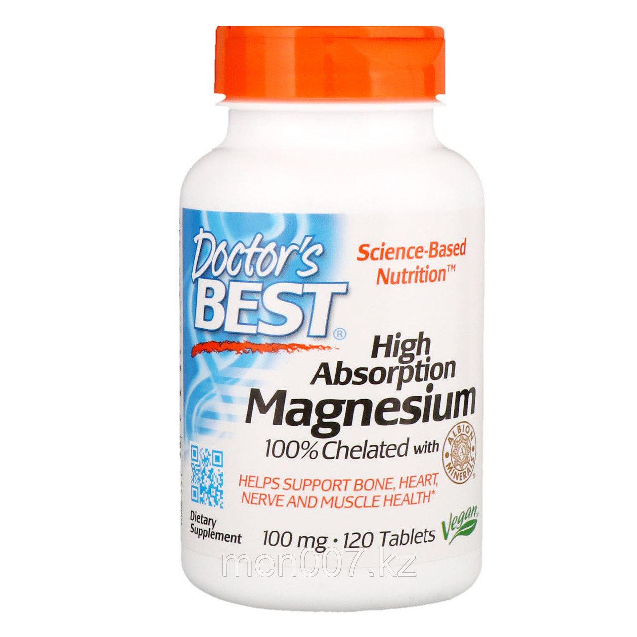 БАД Магний 100 мг (120 таблеток)