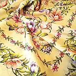 Павлопосадская шаль Цветущая весна 1562-3 (130х130см), фото 4