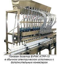 Автоматическое оборудование E-PAK ATPF-6 для объемного дозирования.