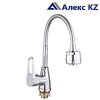 Смеситель для кухонной мойки ZEGOR SOP4-E045