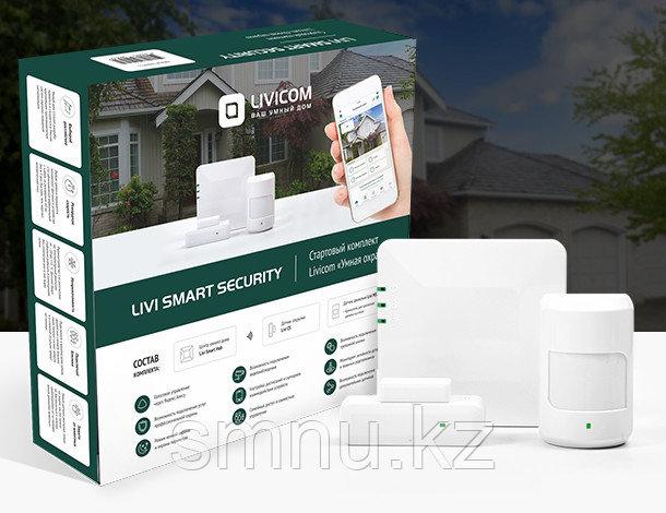 """Livi Smart  Security - Стартовый комплект Livicom """"Умная охрана"""""""