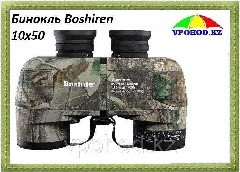 Бинокль Boshiren 10х50