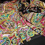 Павлопосадская шаль Восточные сладости 1429-9 (130х130см), фото 10