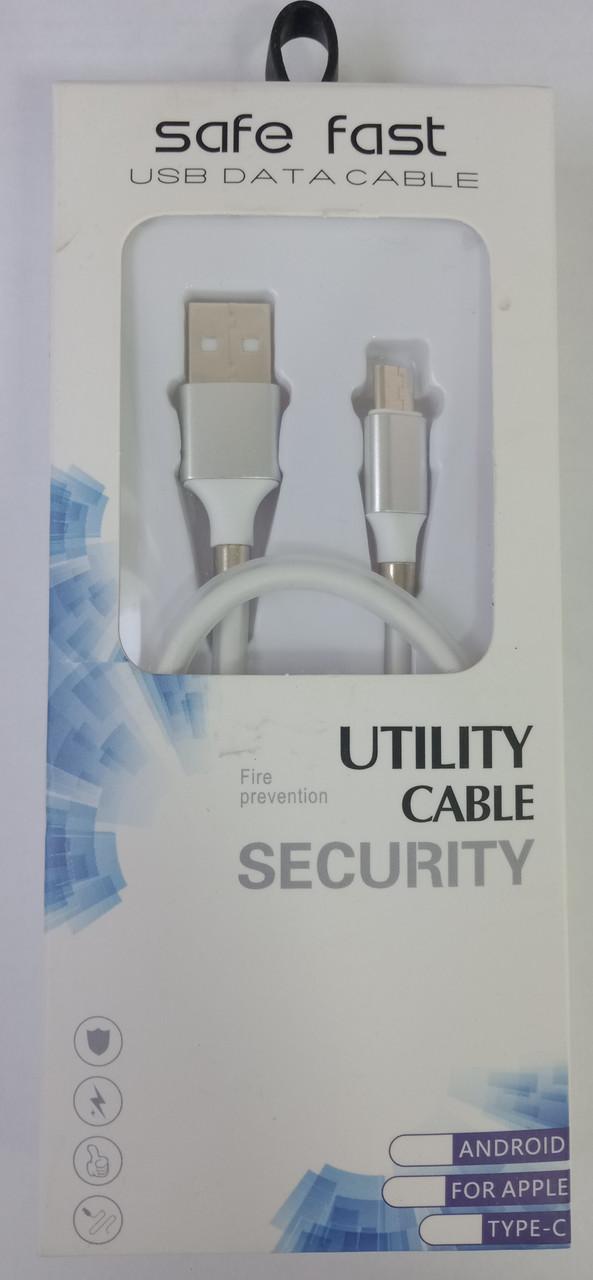 Кабель Safe Fast Micro USB