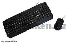 Проводная клавиатура и мышь игровая USB ZornWee ZE-9800 черная