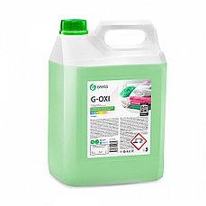 Пятновыводитель  G-Oxi  для цветных вещей с активным кислородом