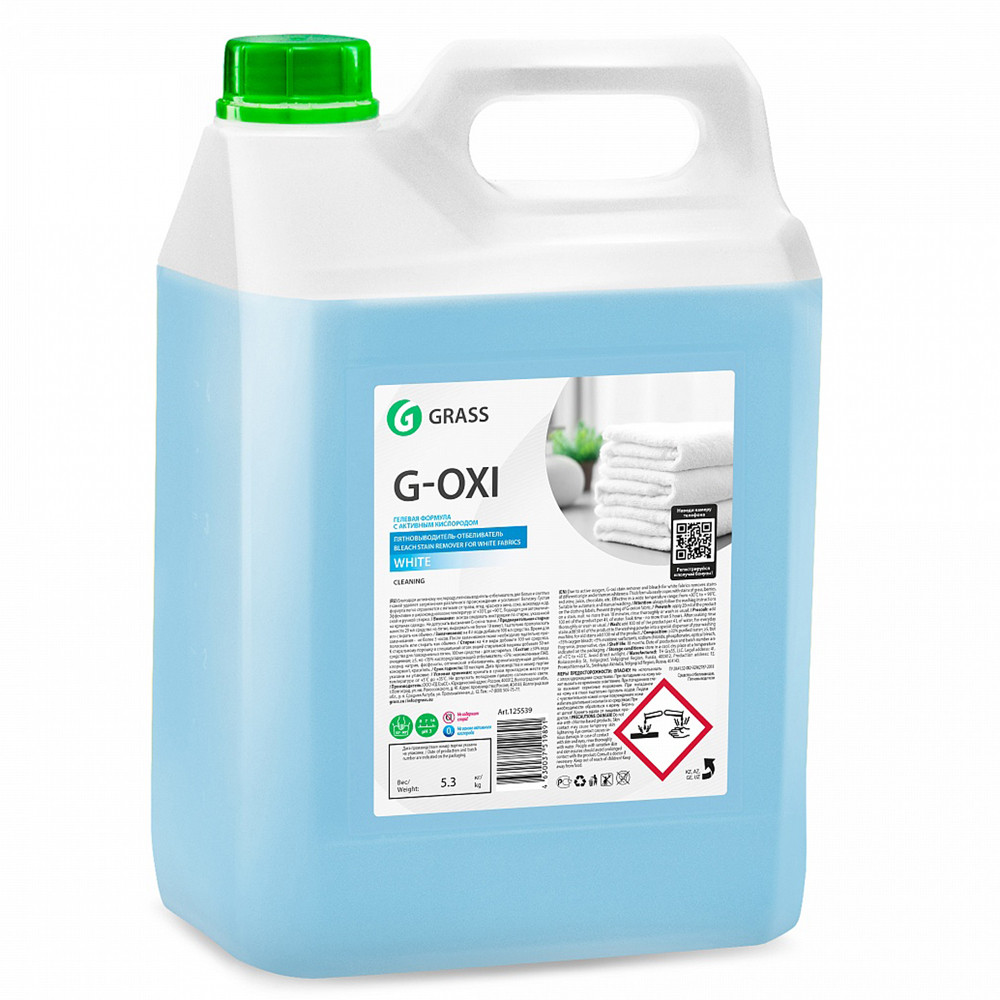 Пятновыводитель-отбеливатель G-Oxi для белых вещей с активным кислородом