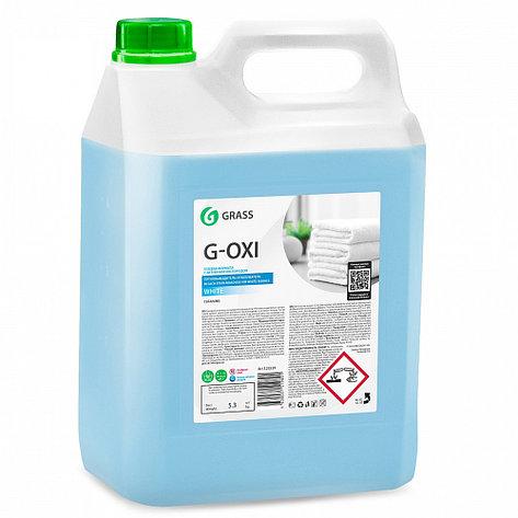 Пятновыводитель-отбеливатель G-Oxi для белых вещей с активным кислородом, фото 2