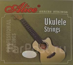 AU04 Комплект струн для укулеле, прозрачный нейлон [20] Alice