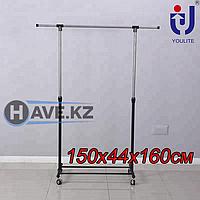 Напольная стойка для одежды, складная, Youlite-0301D, размер 150х44х160 см, фото 1