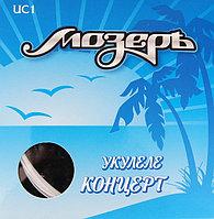 Комплект струн для концертного укулеле, Мозеръ UC-1