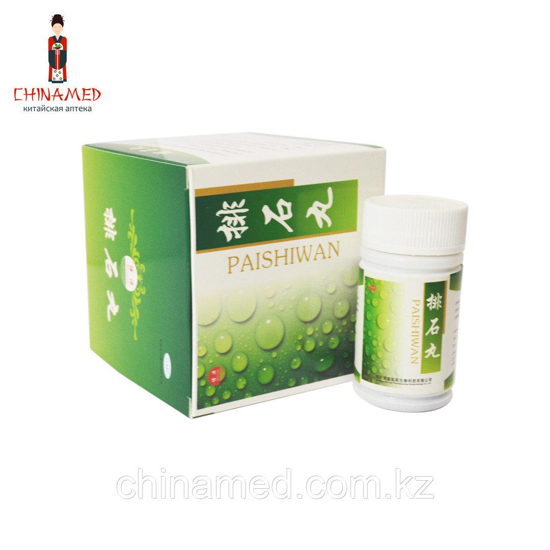 """Шарики Paishiwan """"Пей Ши"""" для профилактики и лечения воспалительных процессов мочевыводящих путей."""