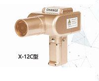 Портативный стоматологический рентген-аппарат X-12С