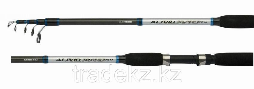 Удилище телескопическое SHIMANO ALIVIO SLIM TE 36XH
