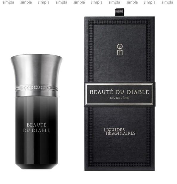 Les Liquides Imaginaires Beaute du Diable парфюмированная вода объем 100 мл (ОРИГИНАЛ)