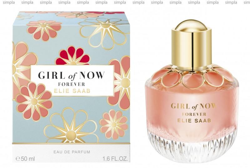 Elie Saab Girl of Now Forever парфюмированная вода объем 50 мл тестер (ОРИГИНАЛ)