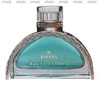 Gustave Eiffel New York Liberty парфюмированная вода объем 100 мл тестер (ОРИГИНАЛ)