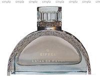 Gustave Eiffel Lotus de Hanoi парфюмированная вода объем 100 мл тестер (ОРИГИНАЛ)