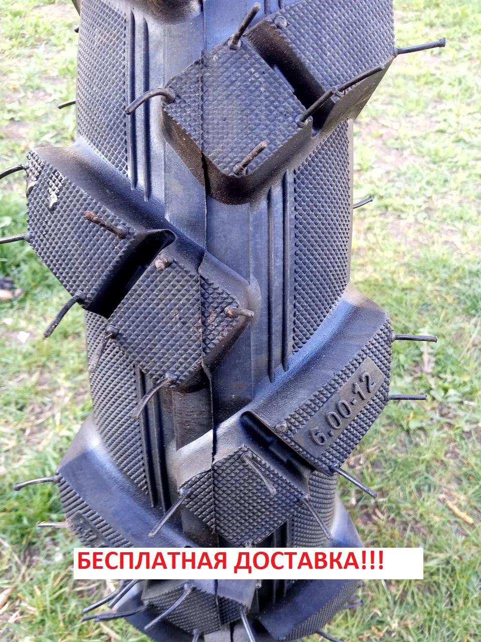 Покрышка с камерой 6,00-12 мотоблок, минитрактор