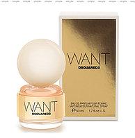 DSquared2 Want парфюмированная вода объем 30 мл (ОРИГИНАЛ)