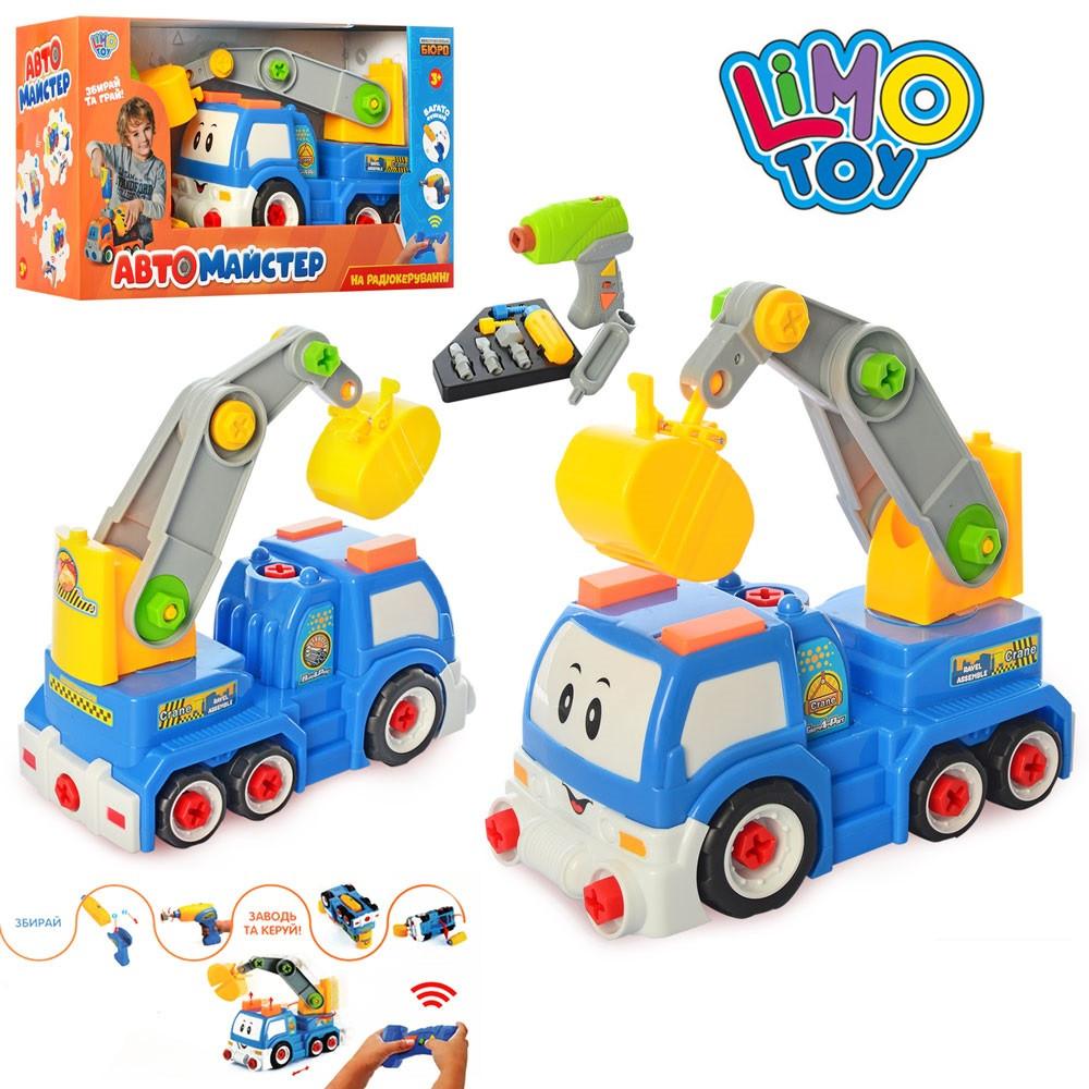 Vehicle Радиоуправляемый конструктор для детей