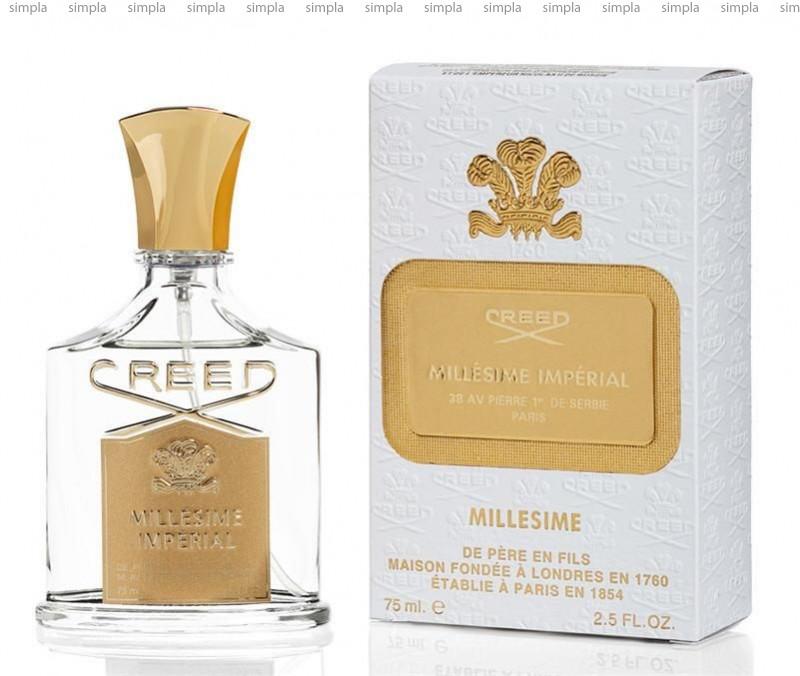 Creed Millesime Imperial парфюмированная вода объем 250 мл без спрея (ОРИГИНАЛ)
