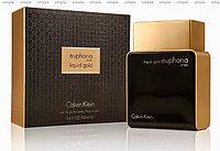 Calvin Klein Liquid Gold Euphoria Men парфюмированная вода  (ОРИГИНАЛ)