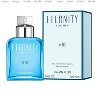 Calvin Klein Eternity Air For Man туалетная вода объем 50 мл (ОРИГИНАЛ)