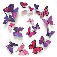 Декоративные 3D бабочки на стену/ холодильник, для декора интерьера