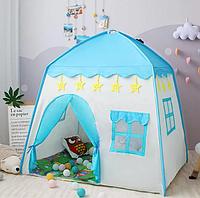 Детская игровая палатка-домик Принцесса 55 голубой