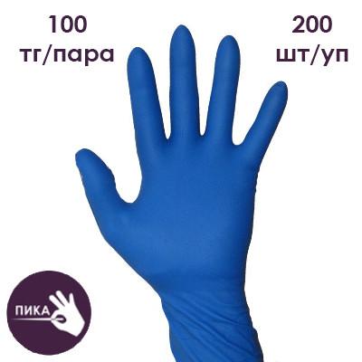 Перчатки нитриловые неопудренные, размер М