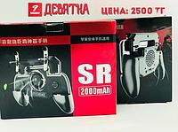SR 2000 Mah игровой контроллер.