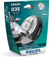 42403 D3S Philips Xenon X-Treme Vision Штатная ксеноновая лампа