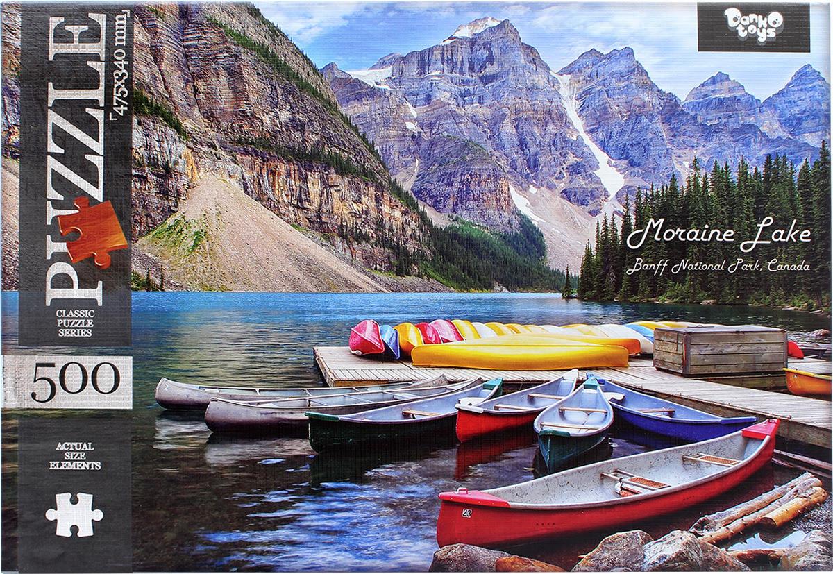 """Пазлы 500 эл. """"Озеро Морейн""""  (Канада)"""