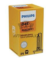42402VIC1 D4S Philips Xenon Vision Штатная ксеноновая лампа