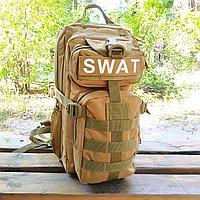 Тактический рюкзак SWAT