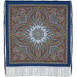 Шаль Губернаторский 1504-17 (148х148 см), фото 3