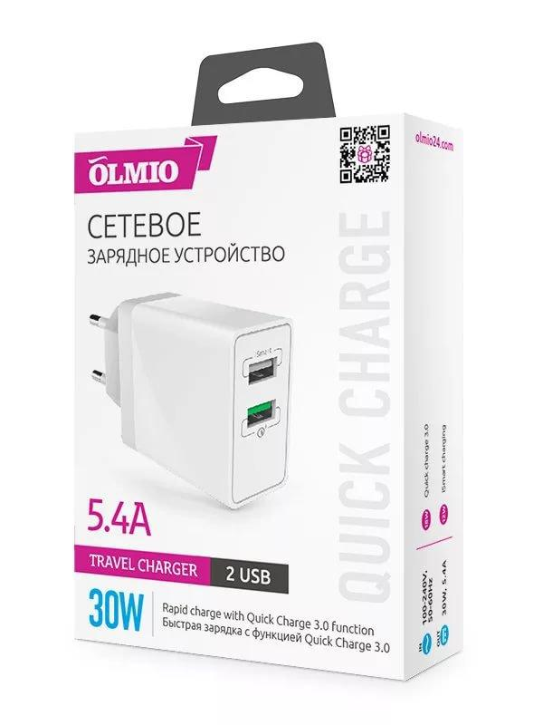Сетевое зарядное устройство OLMIO 2USB, QC3.0+Smart IC, 30W