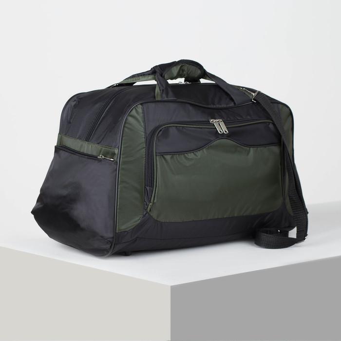 Сумка дорожная, отдел на молнии, 3 наружных кармана, длинный ремень, чёрный/хаки