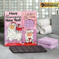 Набор Llama Christmas бурлящий шоколад, мыло-шоколад