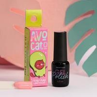 Гель-лак Avocato, перламутровый розовый, 6,5 мл