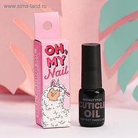 Масло чайного дерева для кутикулы Oh, my nail