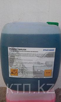 Бесконтактное моющее средство Perfectbrush