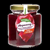 Мармелад Вишня с черной смородиной и черноплодной рябиной без сахара ФИТНЕС-ЛИНИЯ 200 гр.
