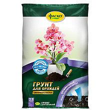 Почвогрунт Фаско Орхидея Специализированный 2,5 л