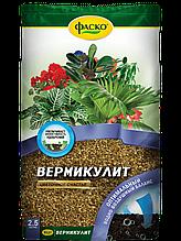 Удобрение Вермикулит, 2,5 л