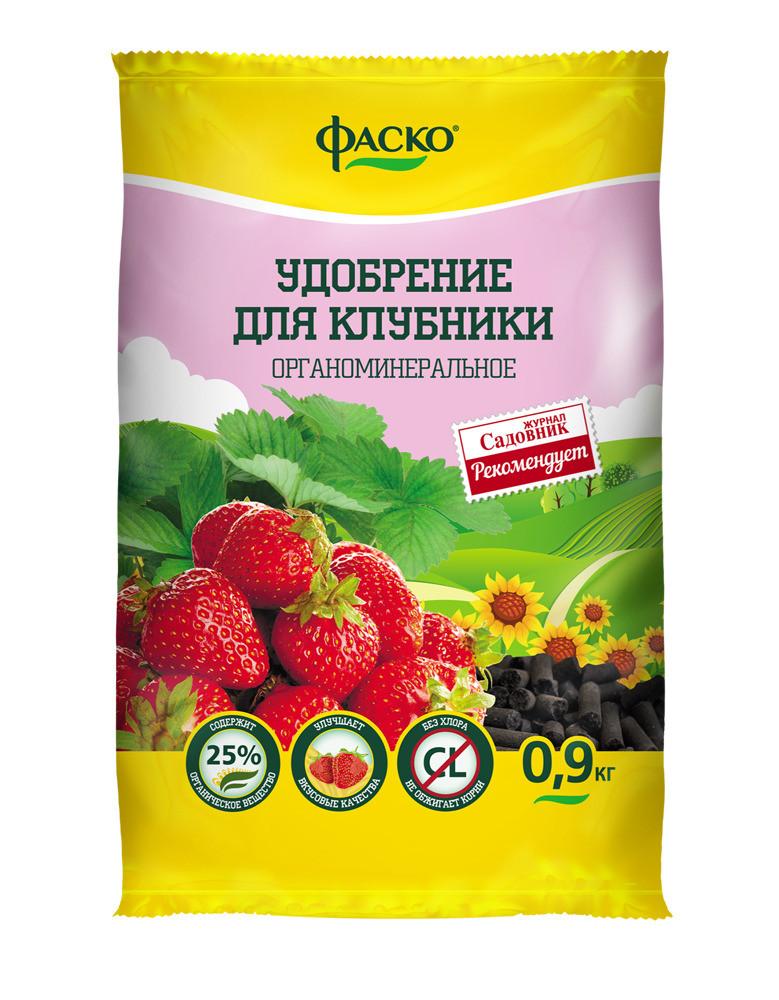 """Удобрение для клубники в гранулах, """"Огородник"""" 0.9 кг"""