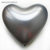 """Шар латексный 12"""" «Сердце», хром, набор 50 шт., цвет платиновый"""